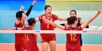 IO: Chinki meldują się w finale
