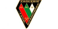 Skaba piłkarzem Zagłębia Sosnowiec
